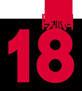 18 permanent·e·s