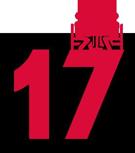 17 permanents